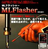 mlflasher2.jpg